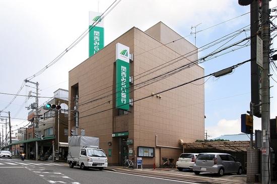 関西みらい銀行大美野支店徒歩約10分